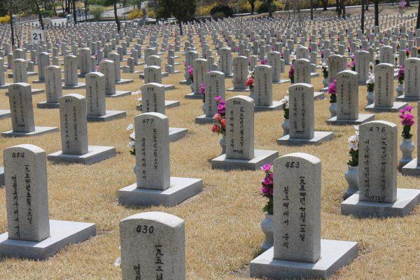 El cementiri nacional de Seül, un trosset de la història del país